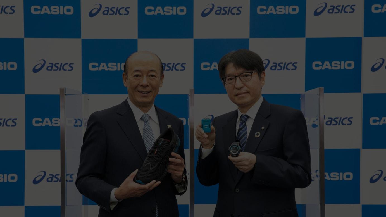 カシオ計算機樫尾和宏社長、アシックス廣田康人社長