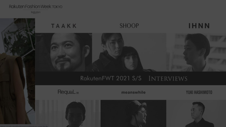 東京ファッションウィーク公式サイトより