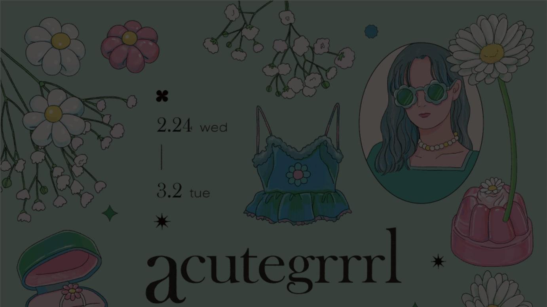 「acutegrrrl 2021 spring」メインビジュアル