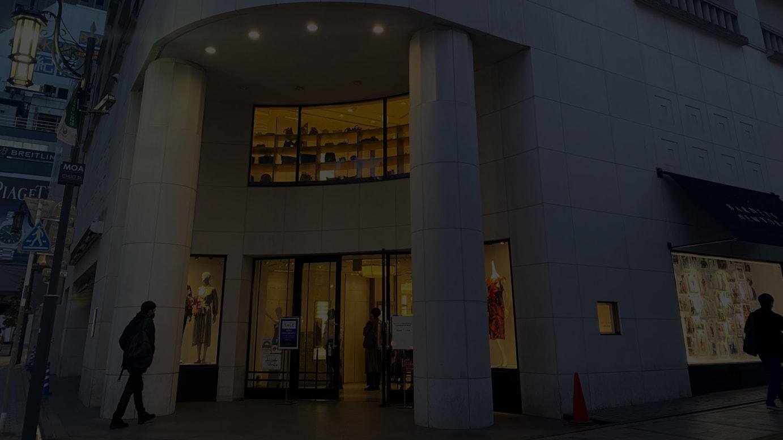 バーニーズ ニューヨーク新宿店 営業最終日の様子