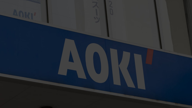 AOKIのロゴ