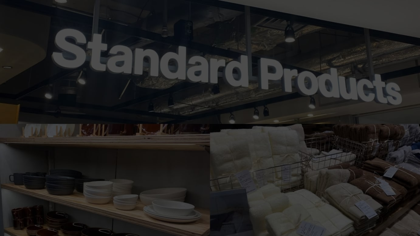 「Standard Products by DAISO」店内の様子
