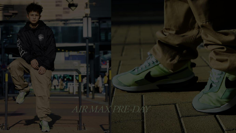 AIR MAX PRE-DAY(税別1万4000円)