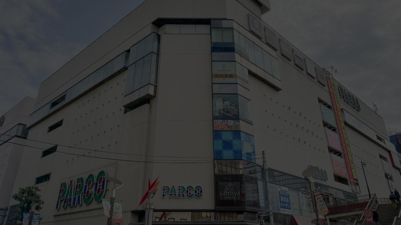 津田沼パルコ
