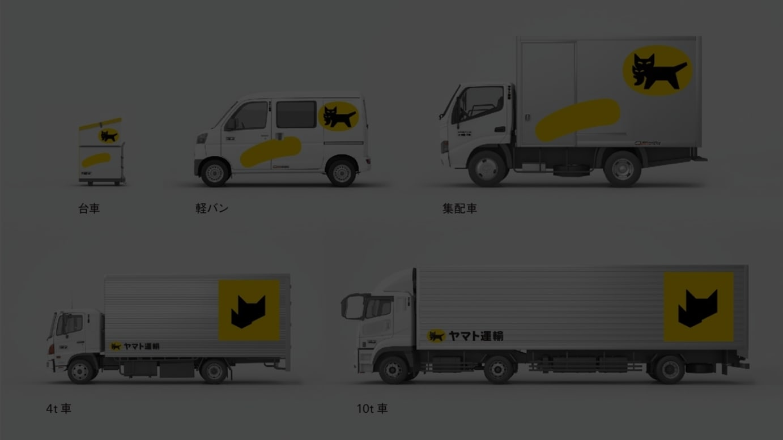 車両イメージ