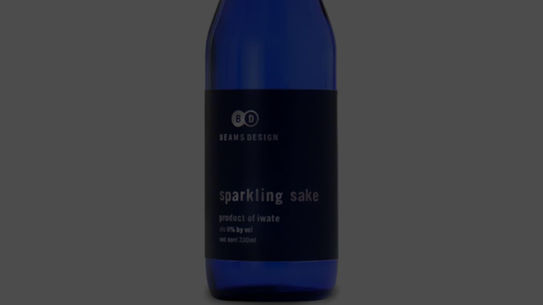 岩手県産 スパークリング日本酒 330ml 5本セット