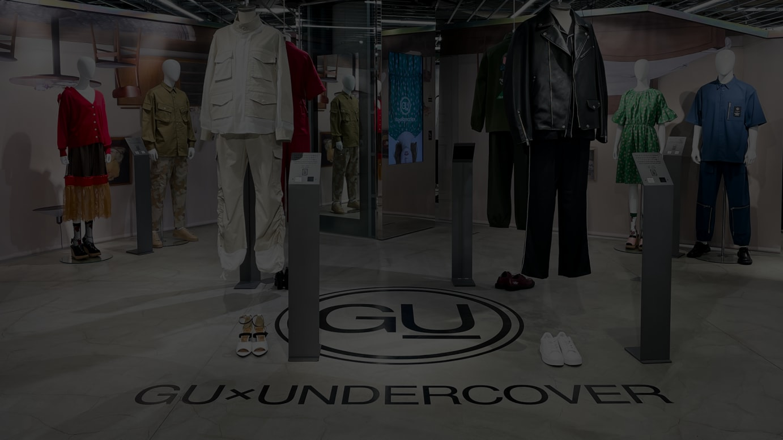 GU STYLE STUDIO 原宿