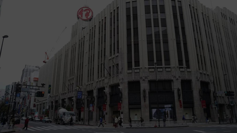 伊勢丹新宿店の外観