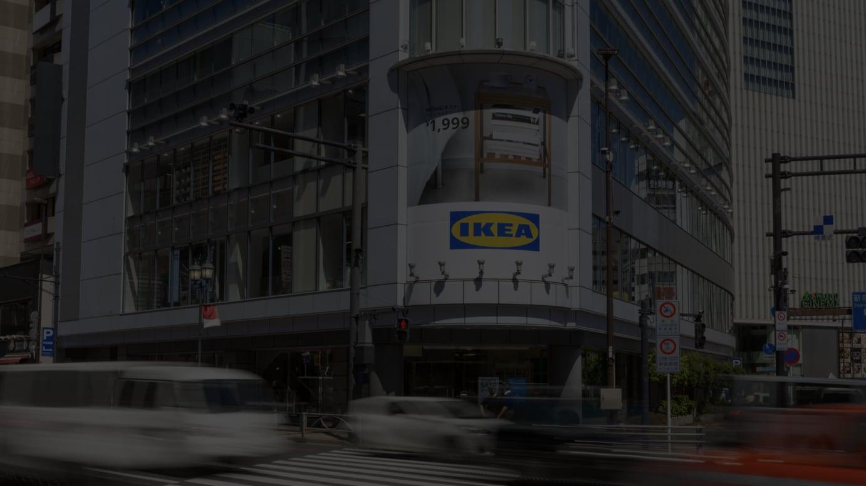 5月1日オープンの「IKEA新宿」