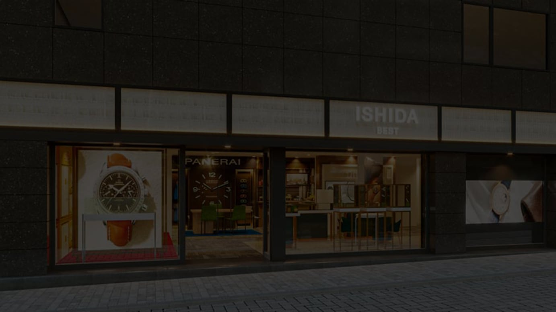 ISHIDA新宿パース画像
