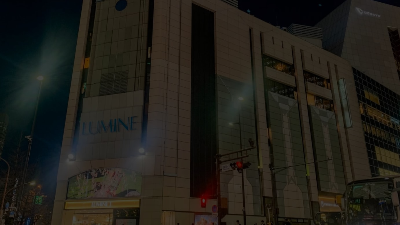 ルミネ新宿