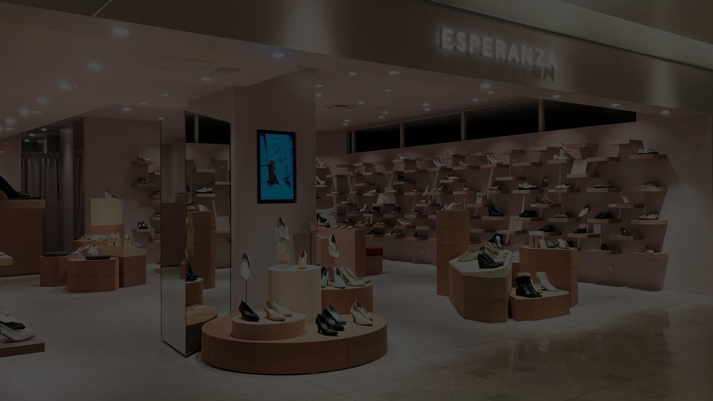 エスペランサ ルミネエスト店
