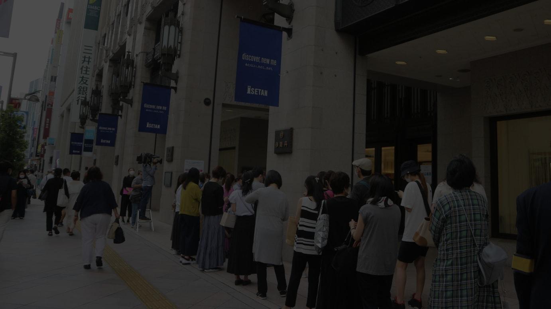 伊勢丹新宿店 開店前の様子