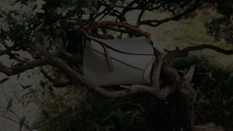 パズル エッジバッグ スモール(税込40万7000円)