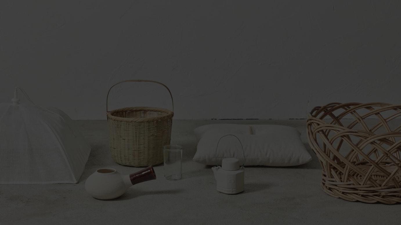 企画展「Found MUJI日本の生活道具」
