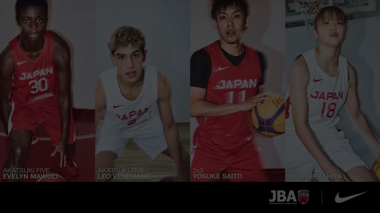 (C)JBA | NIKE