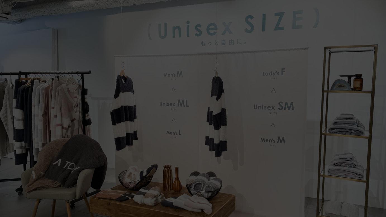 ユニセックスサイズのアイテム(展示会場より)