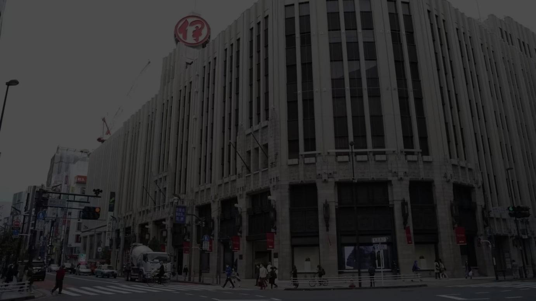 伊勢丹新宿本店 外観