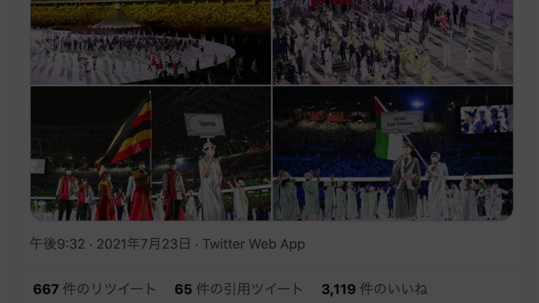 オリンピックの日本語公式アカウントより