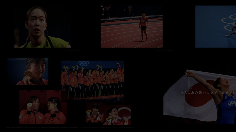 ©2021 - IOC/PICSPORT - All rights reserved. Tokyo 2020 ©2021 - IOC/Getty Images - All rights reserved. Tokyo 2020