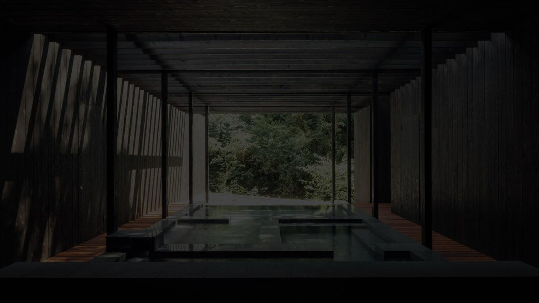 湯河原惣湯 Books and Retreat