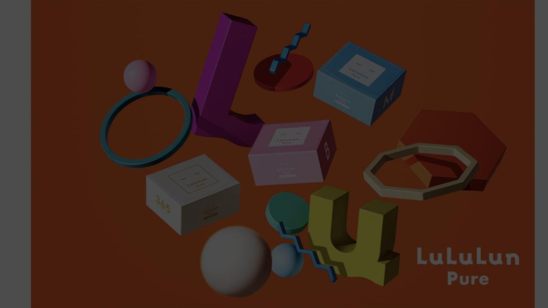 「LuLuLun Pure」イメージヴィジュアル