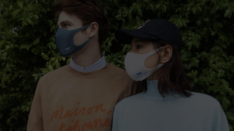 Maison Kitsuné x PITTA MASK コラボレーション フェイスマスク