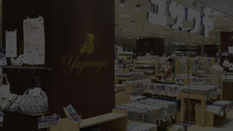 京王百貨店新宿店「ユザワヤ」オープン