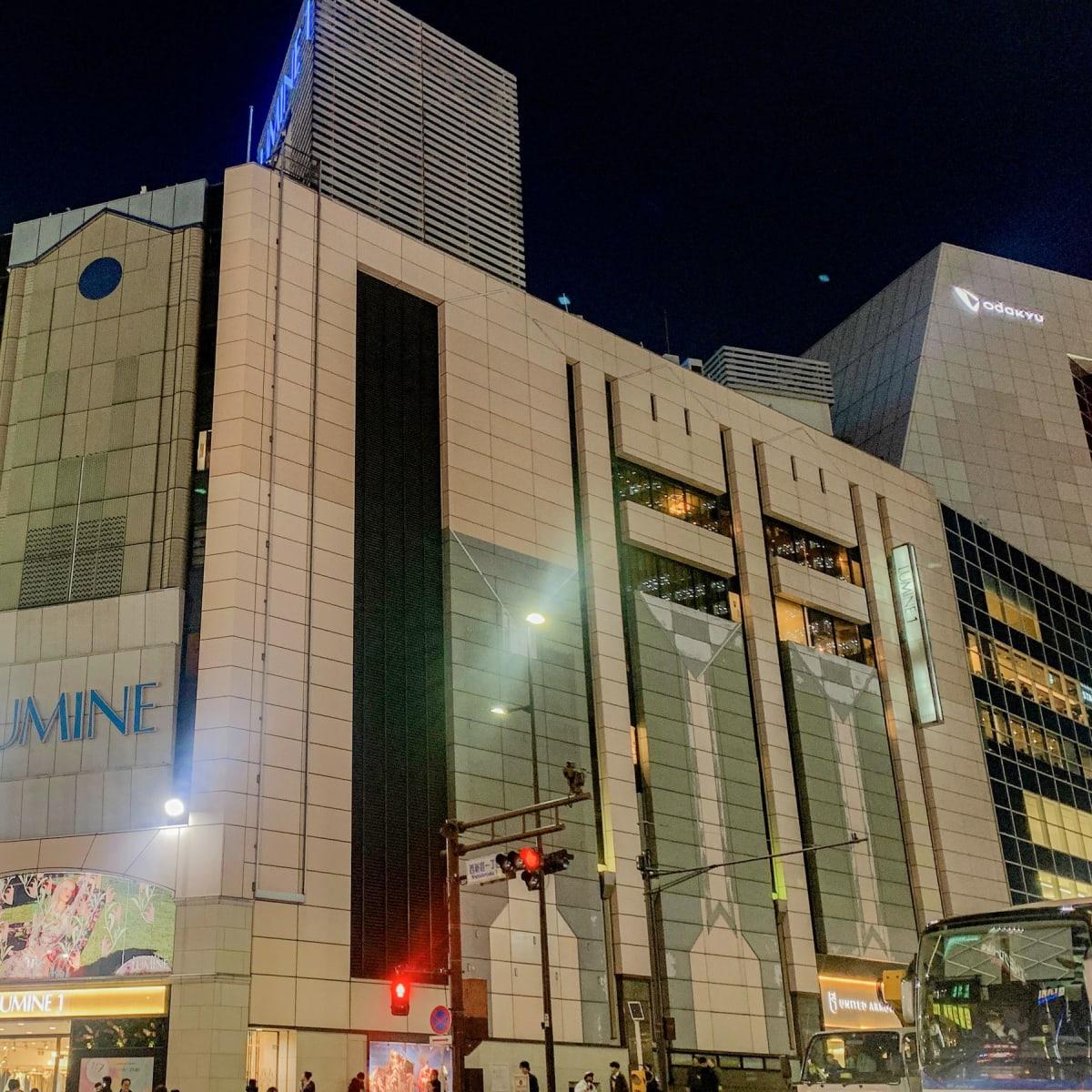 ルミネ セール 2020