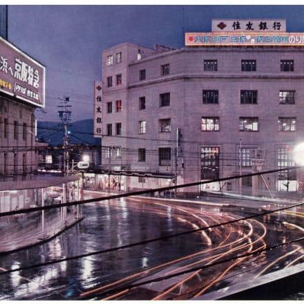 旧京都住友ビル イメージ画像