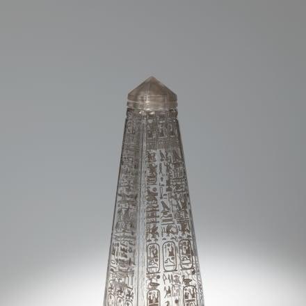 サンルイ 香水瓶「ラムセスⅡ世(ビシャラ社)」