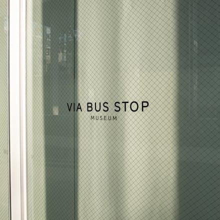 代官山の路面店「ヴィア バス ストップ ミュージアム」 Image by FASHIONSNAP