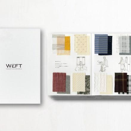 WEFT(イメージ) Image by 山梨ハタオリ産地