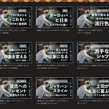 「ハタオリマチ商店街」渡小30本ノック Image by 山梨ハタオリ産地