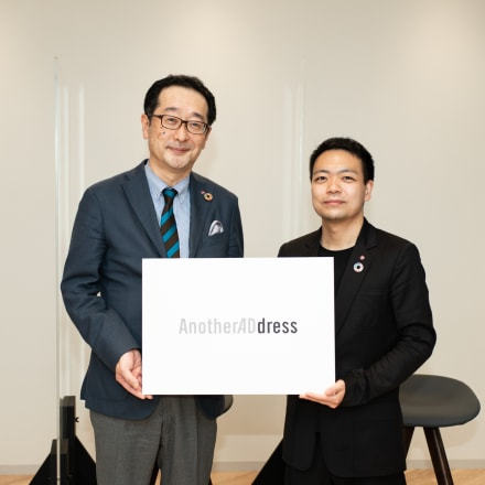 澤田太郎代表取締役社長、田端竜也氏