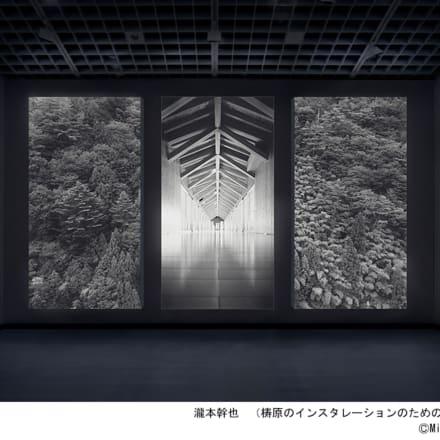 瀧本幹也 (梼原のインスタレーションのためのプラン) 2020 ©Mikiya Takimoto