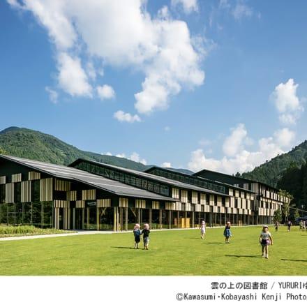 雲の上の図書館 / YURURI ゆすはら 2018 ©Kawasumi・Kobayashi Kenji Photograph Office