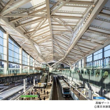 高輪ゲートウェイ駅 2020 ©東日本旅客鉄道株式会社