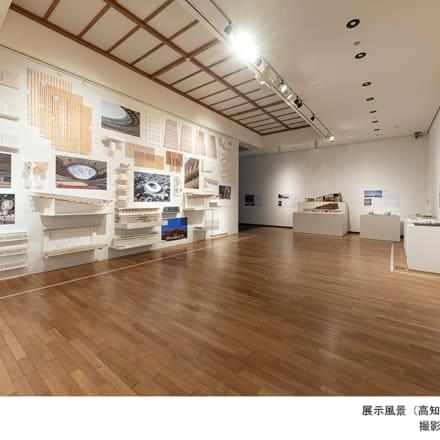 展示風景(高知県立美術館) 撮影:中島健蔵