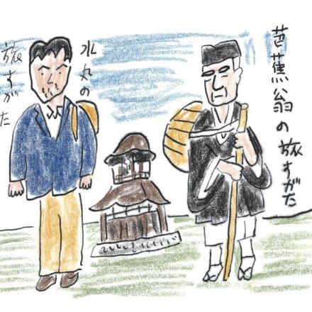illustrated by Mizumaru Anzai © Masumi Kishida