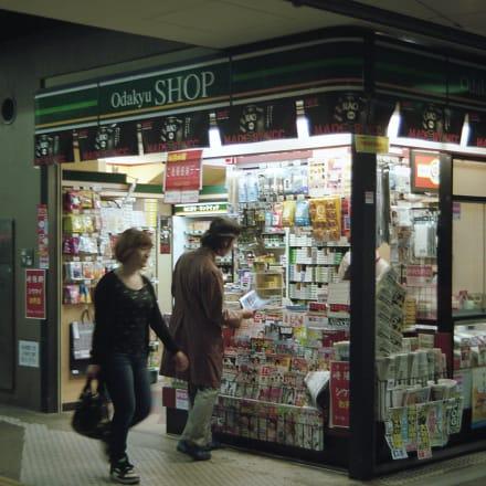 丹羽良徳「自分の所有物を街で購入する」(撮影:Tetsu Nakahori)