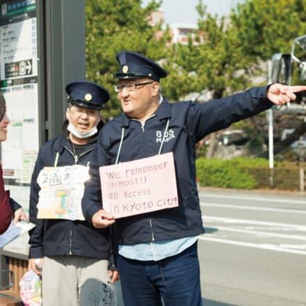 NPO法人スウィング「京都人力交通案内『アナタの行き先、教えます。』」 (撮影:成田 舞)