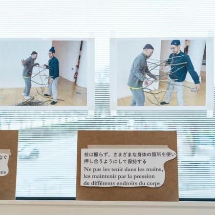コンタクト・ゴンゾ「訓練されていない素人のための振付コンセプト003.1 (コロナ改変ver.)」(参考画像/撮影:Takuya Matsumi)