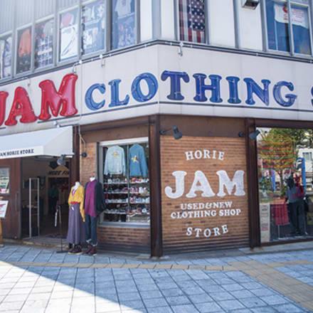 「古着屋JAM」堀江店