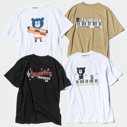 The Wonderful! design works. Tシャツ Image by BEAMS