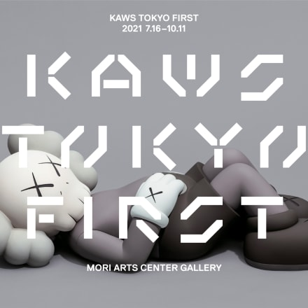 © KAWS