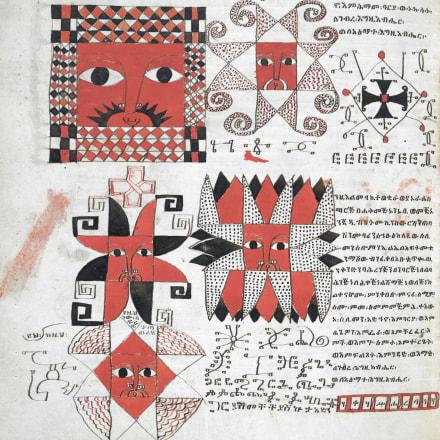 『エチオピアの魔術書』1750年 大英図書館蔵 ©British Library Board