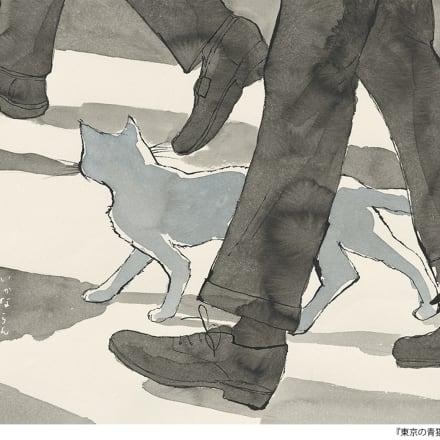 描き下ろし新作漫画作品の一部イメージ 松本大洋 『東京の青猫』より ©松本大洋