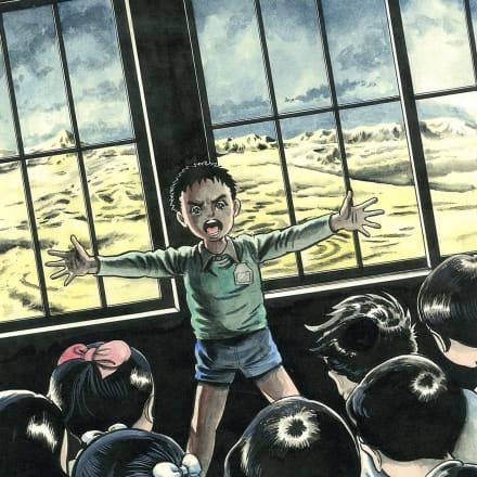 漂流教室(1972-1974)©楳図かずお/小学館
