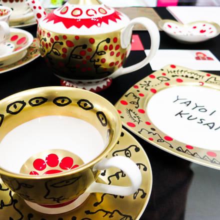草間彌生 アートエディション「私の大好きな私」カップ&ソーサー+ケーキ皿